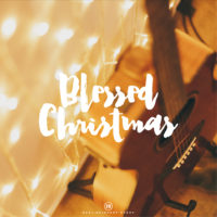 316-church-blessed-christmas-2016